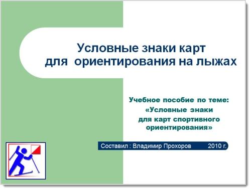 dissertation formes modernes democratie